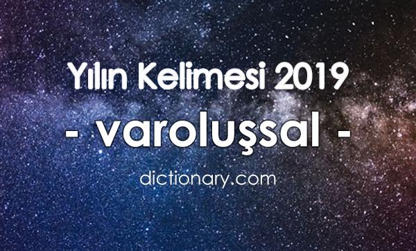 Dictionary Yılın Kelimesini Açıkladı (2019)